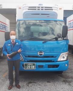 神奈川2008滝口